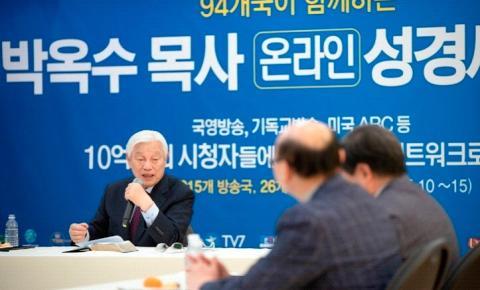 Coletiva de imprensa cristã com o Pastor Ock Soo Park
