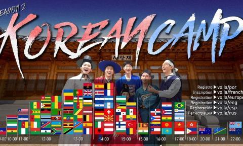 International Youth Fellowship apresenta a 2ª edição do Korean Camp